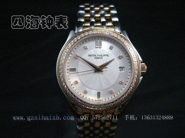 百达翡丽 编号 P039 产品介绍 四海钟表网,手表批发,瑞士手表,浪